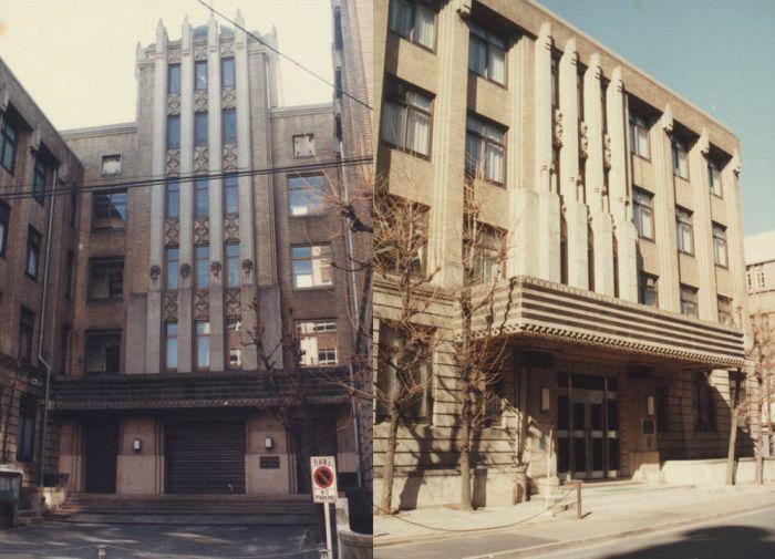 Facultad de Derecho de la Universidad de Nihon