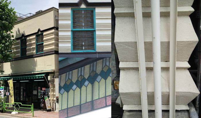 Farmacia Toraya arquitectura cubista