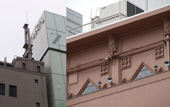 Ginza Lion 7-Chome Tokio Art Decó