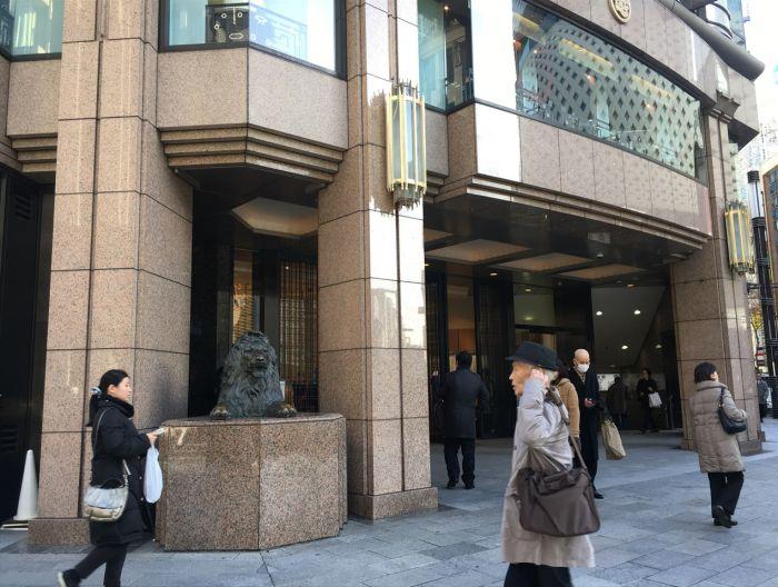 Ginza Mitsukoshi Tokio Neo Art Decó