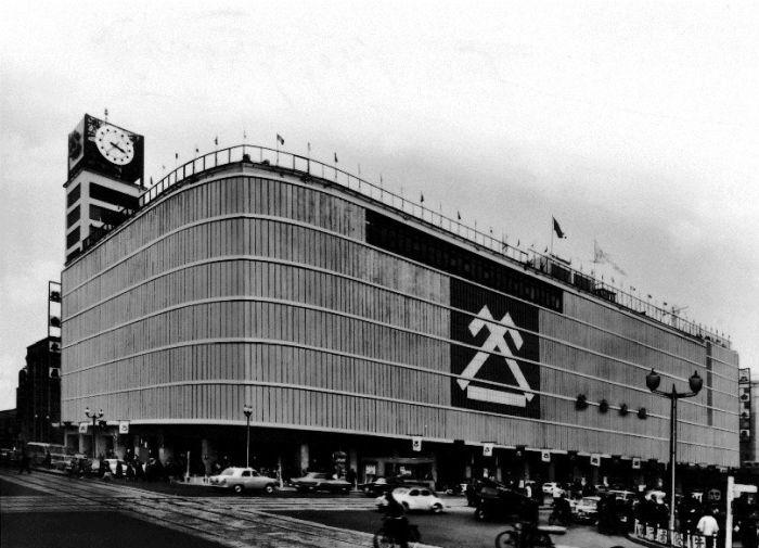 Grandes almacenes Tokyu Tokio