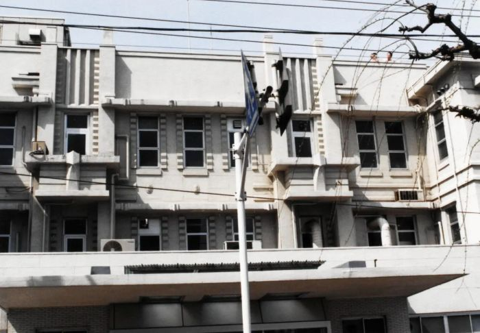 Hospital Shimotani Tokio Art Decó maya