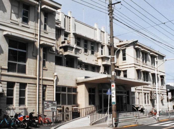 Hospital Shimotani de la Asociación Médica de Tokio
