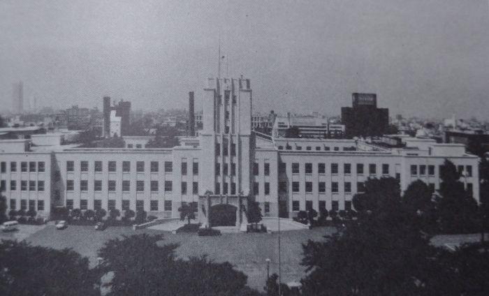 Ichigaya Memorial Hall cuando era del ejército