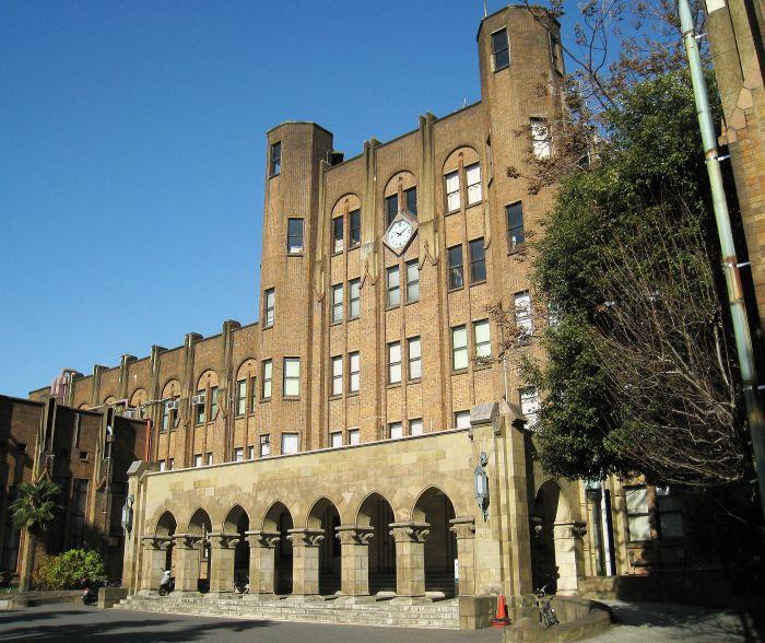 Instituto de Ciencias Médicas, edificio 1