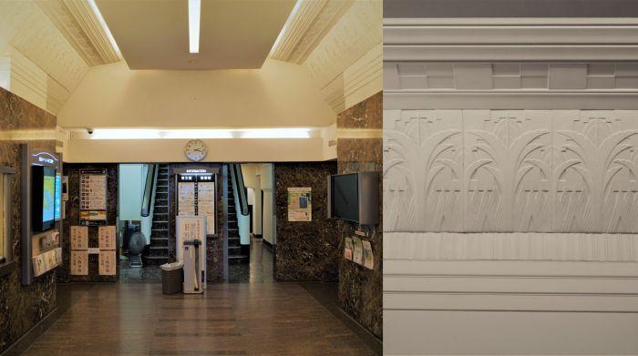 Interior Art Decó del Kyobunkwan