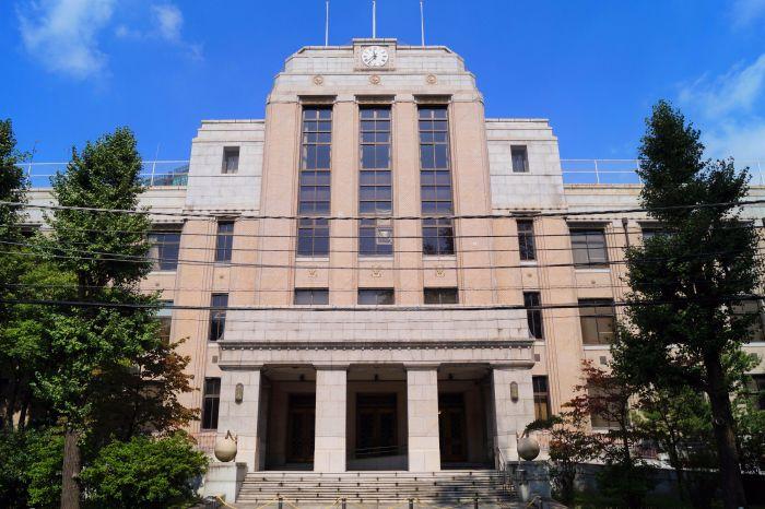 Japan Post Insurance Tokio Art Decó
