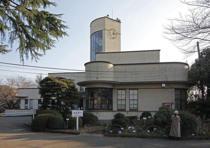 Jardín Botánico Koishikawa