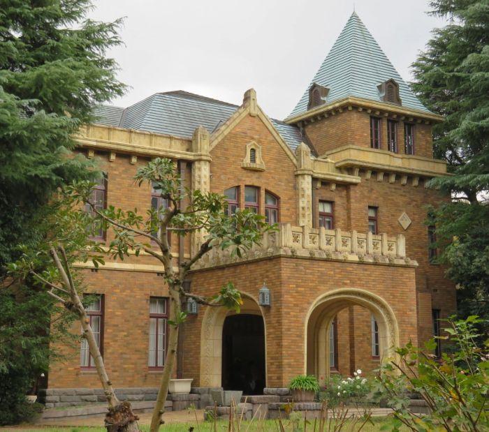 Antigua Casa del Marqués Maeda