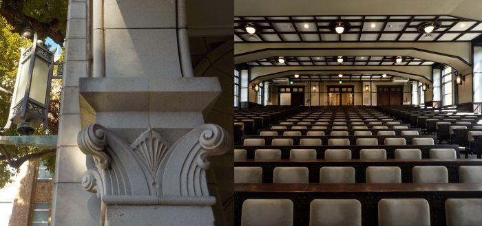 Museo de Historia Local de Minato