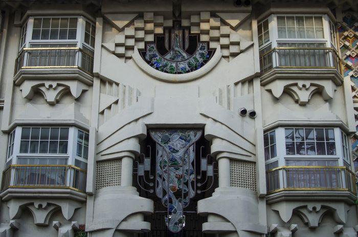 Mind Waa Tokio Art Decó