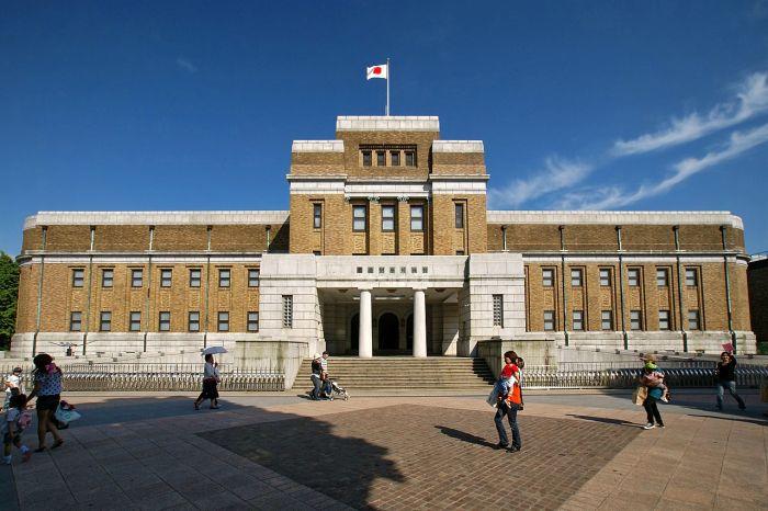 Museo Nacional de Ciencias