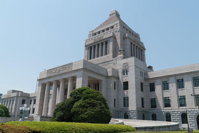 Edificio de la Asamblea Nacional de Japón