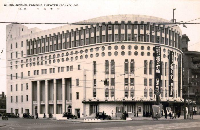 Nihon-Gekijo Tokio Art Decó