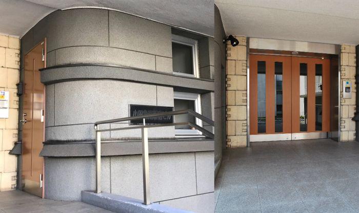 Odakyu Minami Shinjuku Tokio Art Decó