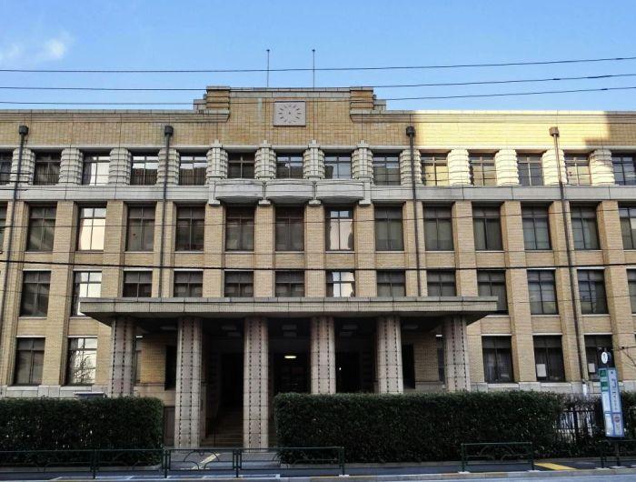 Oficina de Correos de Azabu Tokio Art Decó