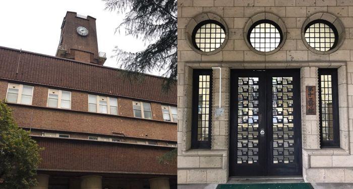 Fachada principal y puerta del Edificio 13 del Centro de Investigación de Ciencia y Tecnología Avanzadas