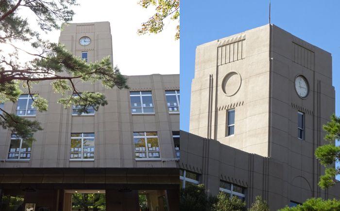 Edificio 3 de la Universidad de Musashi