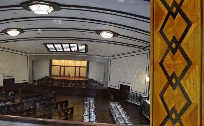 Salón de actos en el Ichigaya Memorial Hall