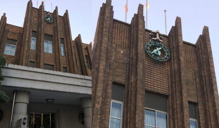 Edificio A de la Universidad de Takushoku