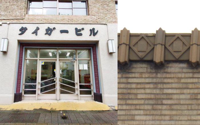 Tokio Art Decó タイガービル