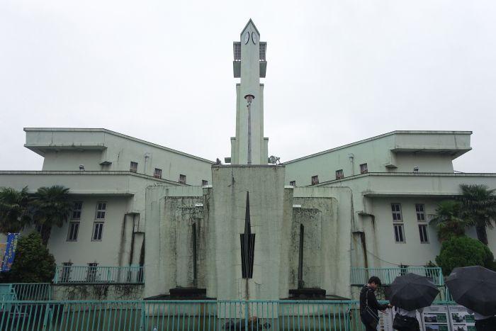 Antiguo Centro de Detención de Tokio