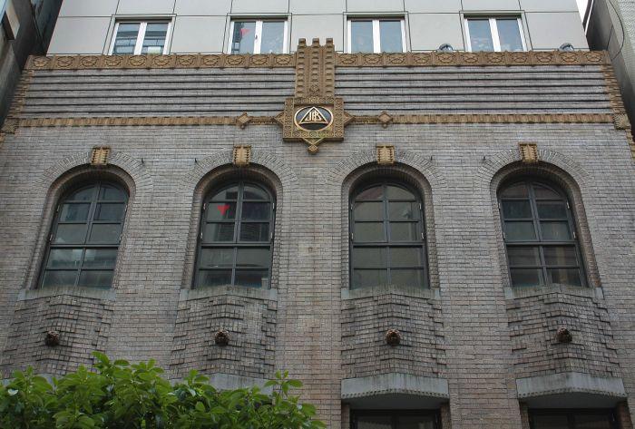Tokio Art Decó Zigzag Moderne y Escuela de Chicago