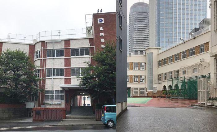 Tokio Art Decó en Seisoku High School