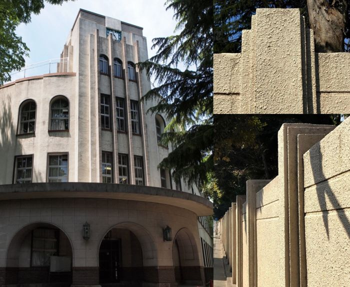 Edificio principal de la Universidad de Gakugei y el muro que la rodea