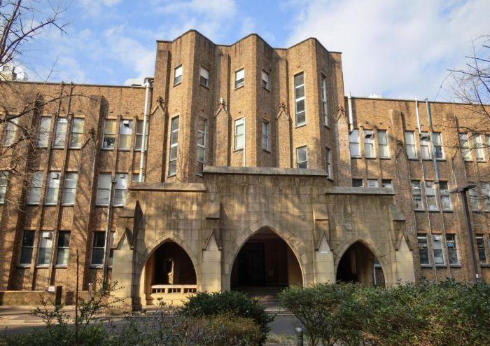Edificio 2 de la Facultad de Agricultura de la Universidad de Tokio