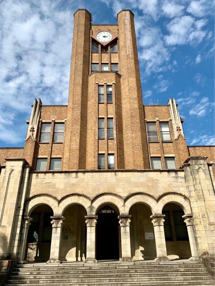 Edificio número 1 de la Facultad de Artes Liberales