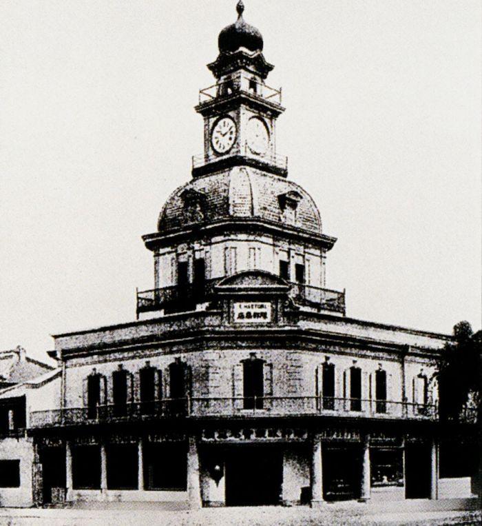 Torre del Reloj de Hattori