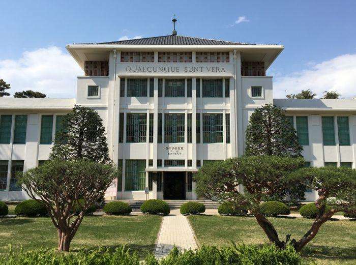 Universidad Cristiana de Mujeres, edificio principal
