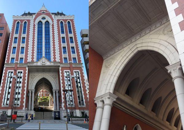 Universidad Keio de Tokio