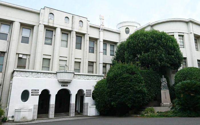 Universidad Médica de Tokio
