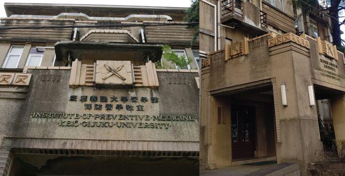 Pórtico del edificio anterior, de influencia precolombina