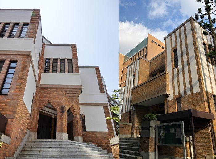 Acceso principal y lateral al museo, que se encuentra en la Universidad de Komazawa