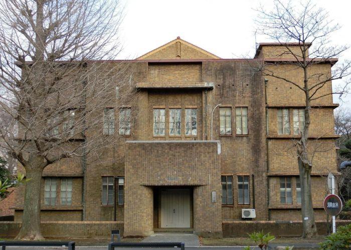 Universidad de Tokio Art Decó